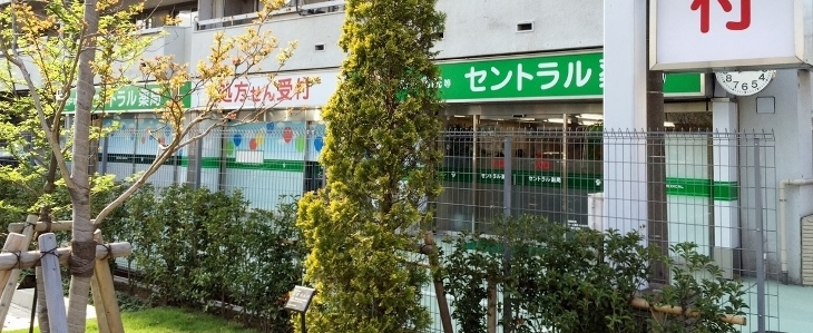 img_pharmacy_honchiba